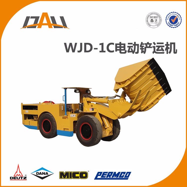 WJD-1C侧卸新利体育18备用
