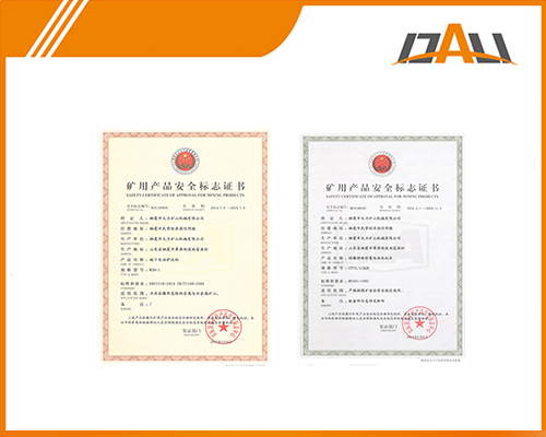 Сертификат безопасности на шахтные изделия