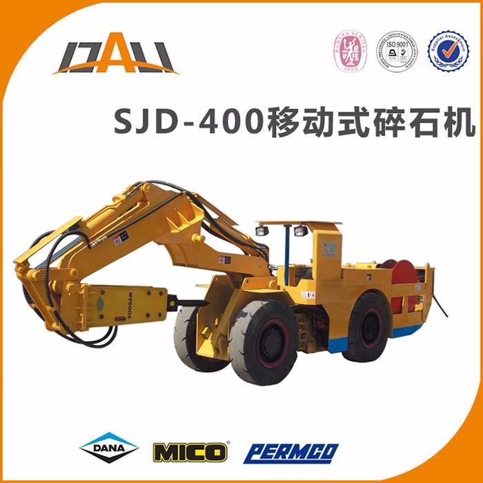 SJD-400移动式碎石机