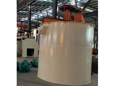 High efficiency mixing tank